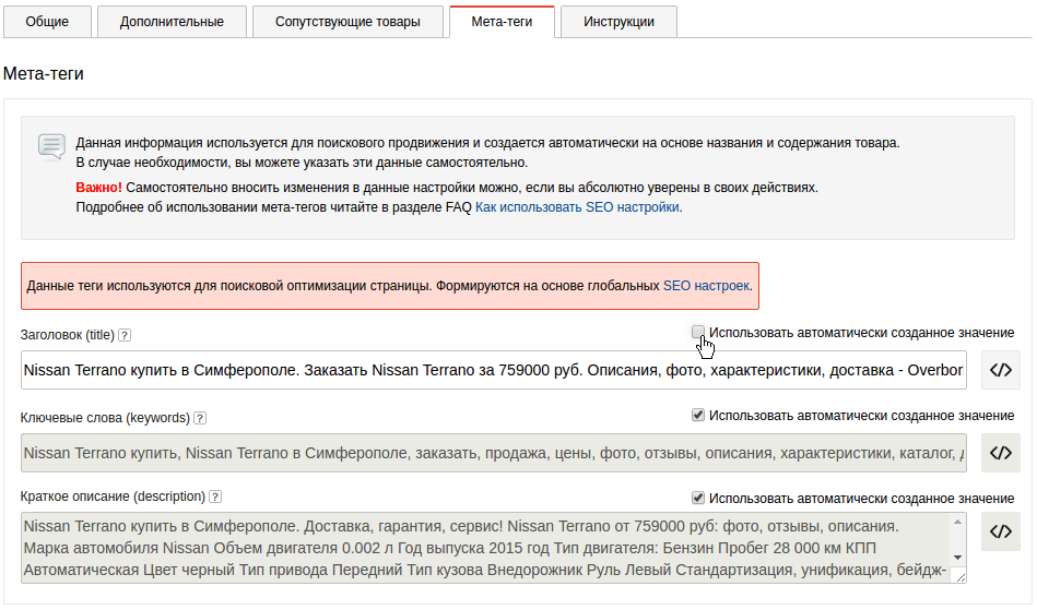Автоматическая раскрутка сайта бесплатно