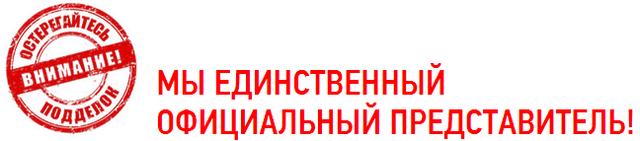 Молот тора где купить в дагестане отзыв (просьба Ваши