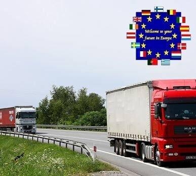 годовая мультивиза в шенген купить: