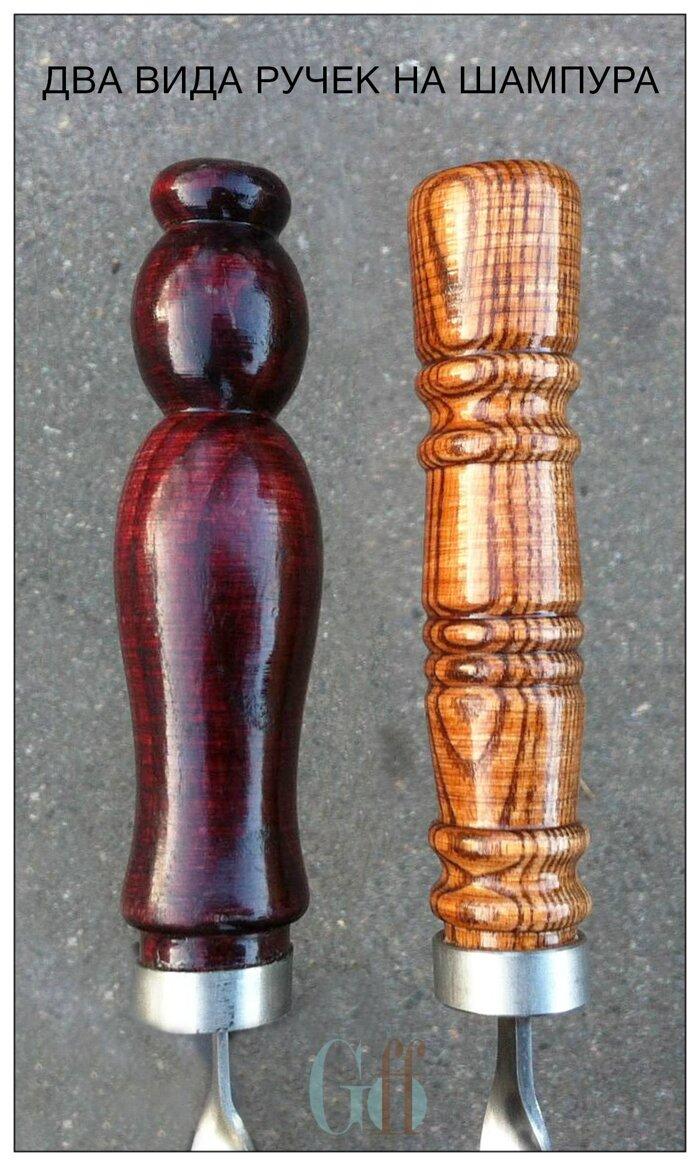 Как сделать ручки для шампура 357