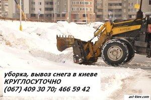 Мини трактор для уборки снега самодельный