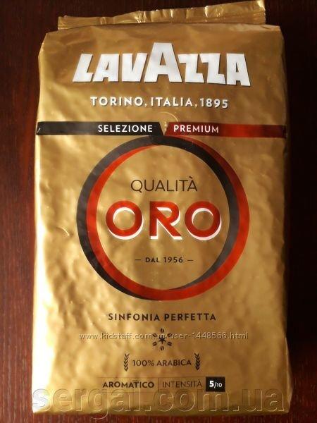 Свежеобжаренный кофе самара