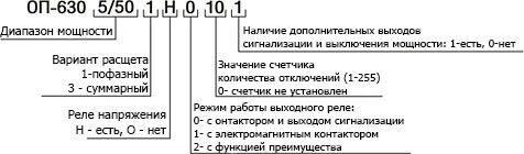 op_630_zam_ru.jpg