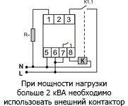 op_3_ru.jpg