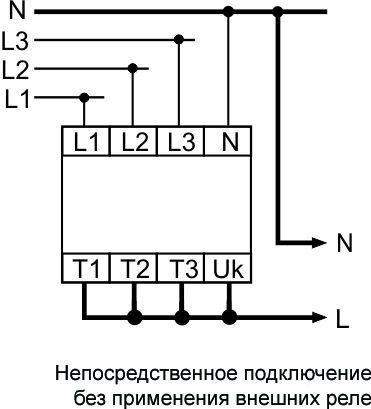 Кликните на изображение для увеличения