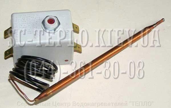 термобелье необходимо, купить терморегулятор термекс екатеринбург говорилось