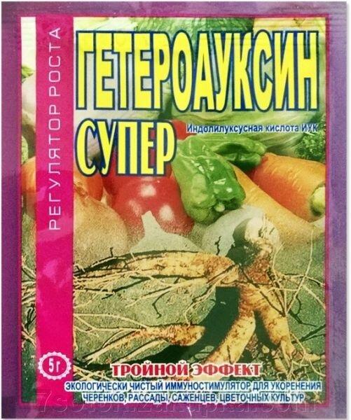 Гетероауксин Супер Инструкция По Применению - фото 5