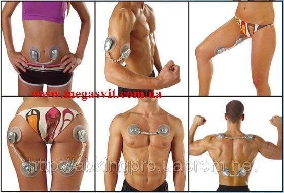 Электростимуляция мышц цена