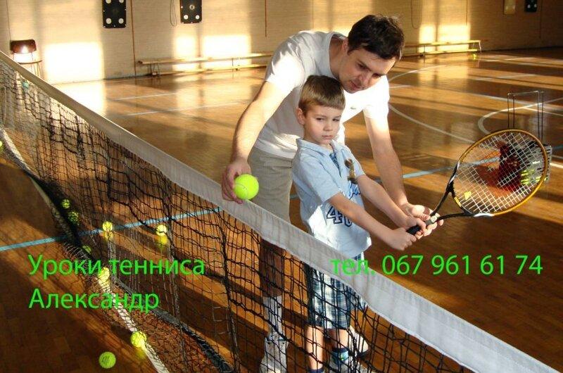 урегулированию теннис обучение в америке город любимый