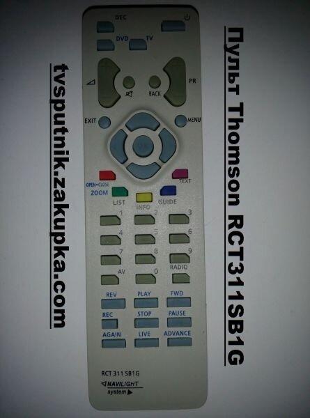 Пульт Thomson RCT-311SB1G