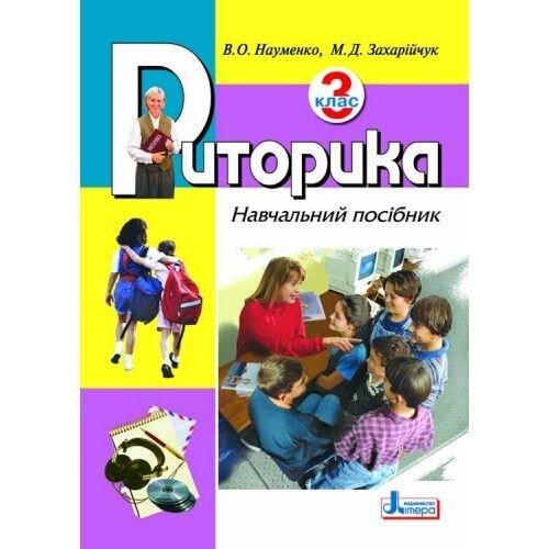 Математика 2 Л В Оляницька