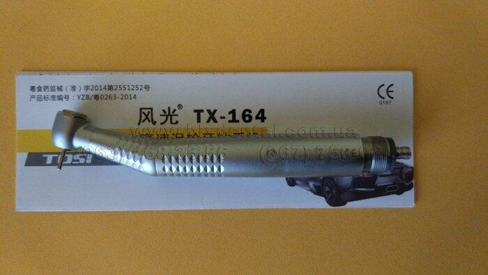 турбинный наконечник TOSI TX 164 с подсветкой