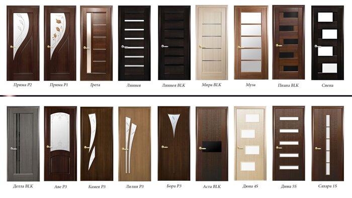 Двери межкомнатные , большой ассортимент дверей
