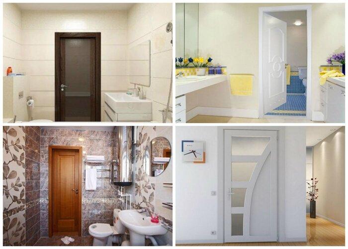 Двери в туалет в ванную