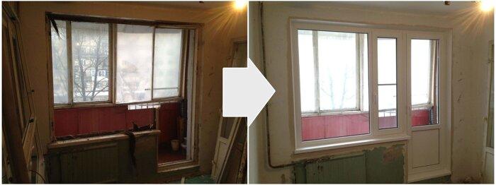 Балконный блок - цены с установкой от - купить по цене 1 грн.