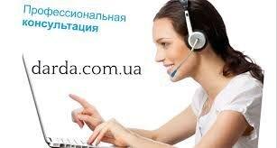 fd1e1e2b742 Информация о компании Интернет магазин находится по адресу  http   darda.com.ua