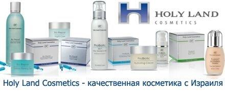 РозниЧнаЯ продажа профессиональной косметики gerards. товары и услуги компании \