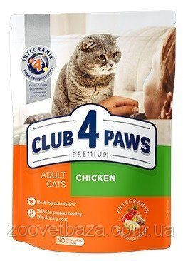 Royal Canin Mother Babycat, conserva 195 g: 9,26 RON