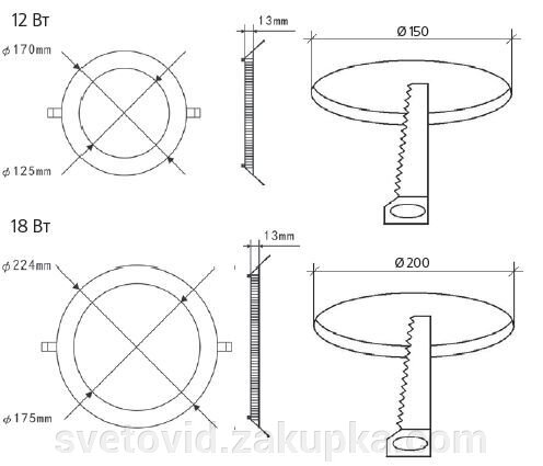 Світильник світлодіодний стельовий CFR LED 12 18Вт 4100К