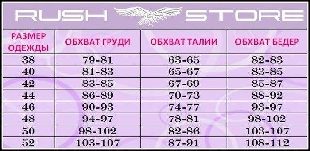 Летнее платье женское - фото pic_0273dde43683463_700x3000_1.jpg