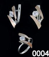 27a3259faec0 Комплекты украшений из серебра с золотом 0004 в Киевской области от  компании Интернет магазин