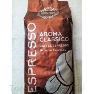 Кофе в зернах bonvida отзывы