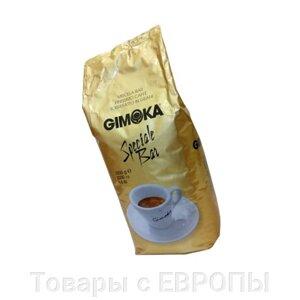 Кофе в зернах кг купить platinum 100 арабика 1