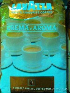 Свежеобжаренный кофе в зернах москва купить