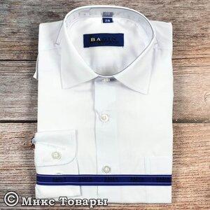 c687360c61cfa07 Однотонные Белые рубашки для мальчика Длинный рукав (Ворот: 26- 34) (vk79