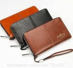 689edcde5467 Мужской клатч портмоне Baellerry Italia Leather (Лизер) коричневый от  компании Интернет-магазин