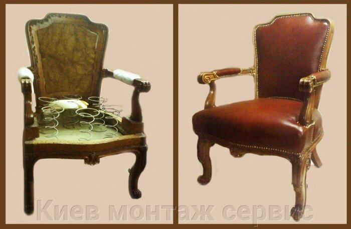 Кресло с пружинами своими руками