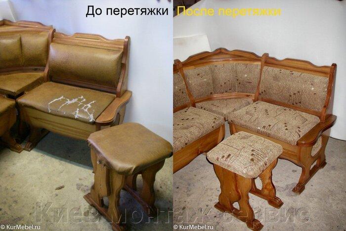 Перетяжка мебели в оренбурге выезд на дом
