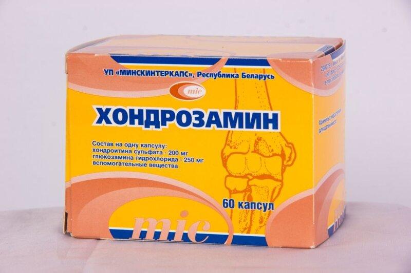Хондрозамин инструкция по применению