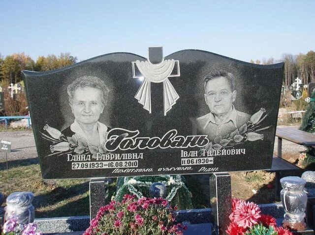 Памятник из цветного гранита Партизанск заказ памятника на кладбище Таганская