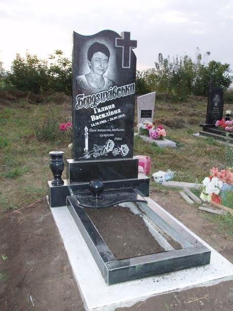 Надгробия усинска памятники заказать памятник в курск блинову