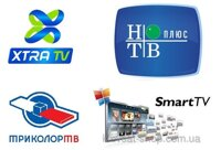 Nasha Rodina TV месяц, IPTV Dom