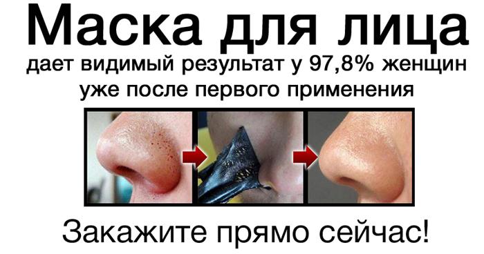 Лечение акне у косметолога отзывы