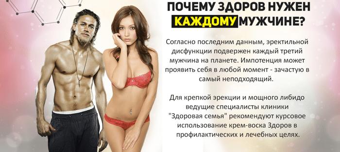 molot-tora-kupit-vo-vladikavkaze