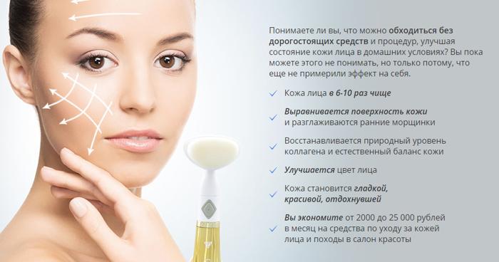 Как улучшить состояние кожи в домашних условиях 941