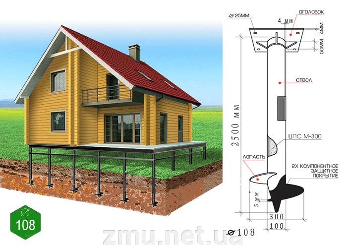 Монтаж гвинтових паль діаметром 108 мм - фото montazh-vintovyh-svay-diametrom-108-mm_22a78677d421503_800x600_1.png