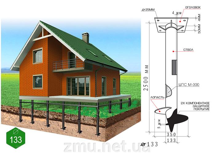 Монтаж гвинтових паль діаметром 133 мм - фото montazh-vintovyh-svay-diametrom-133-mm_8b2ffd3b1ff7f00_800x600_1.png