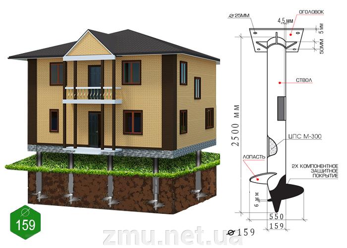 montazh-vintovyh-svay-diametrom-159-mm_22dce54f79571e2_800x600_1.png