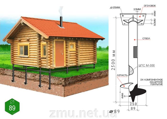 montazh-vintovyh-svay-diametrom-89-mm_09215fbceb2c7db_800x600_1.png