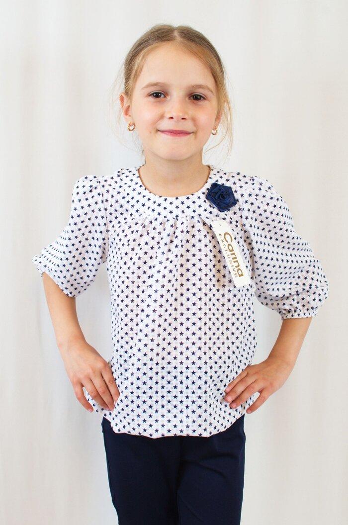 Детские Блузки Купить С Доставкой