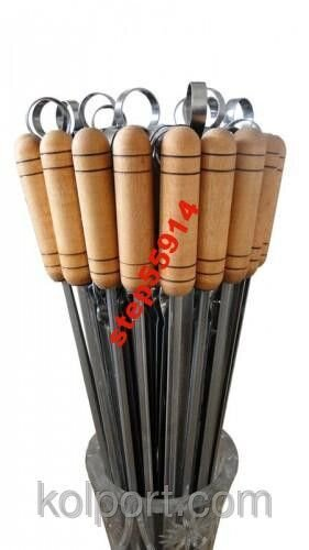 Как сделать ручки на шампурах