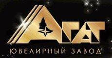 15022016 в городе ровеньки луганской области местные казаки похитили владельца ювелирного завода агат