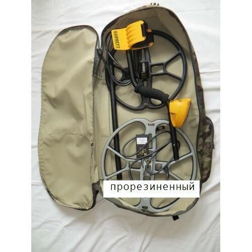 Рюкзак для металлоискателя digger. цена 825.00 грн, купить в.