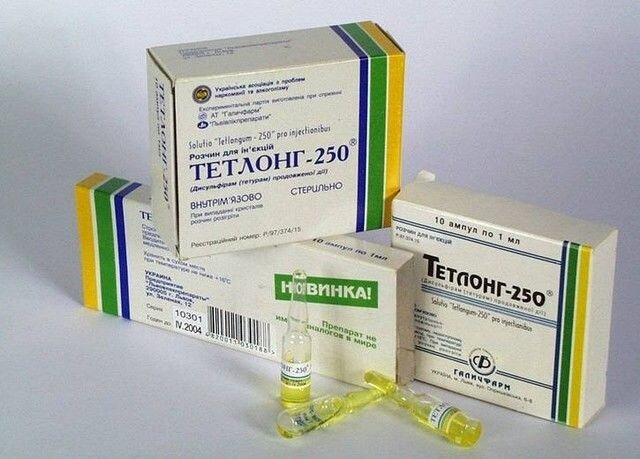 Лечение алкоголизма тетлонг 250 киев лечение алкоголизма харьков гос.больницы