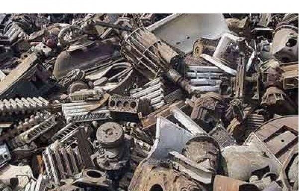 металлолом цена за кг в Дубна