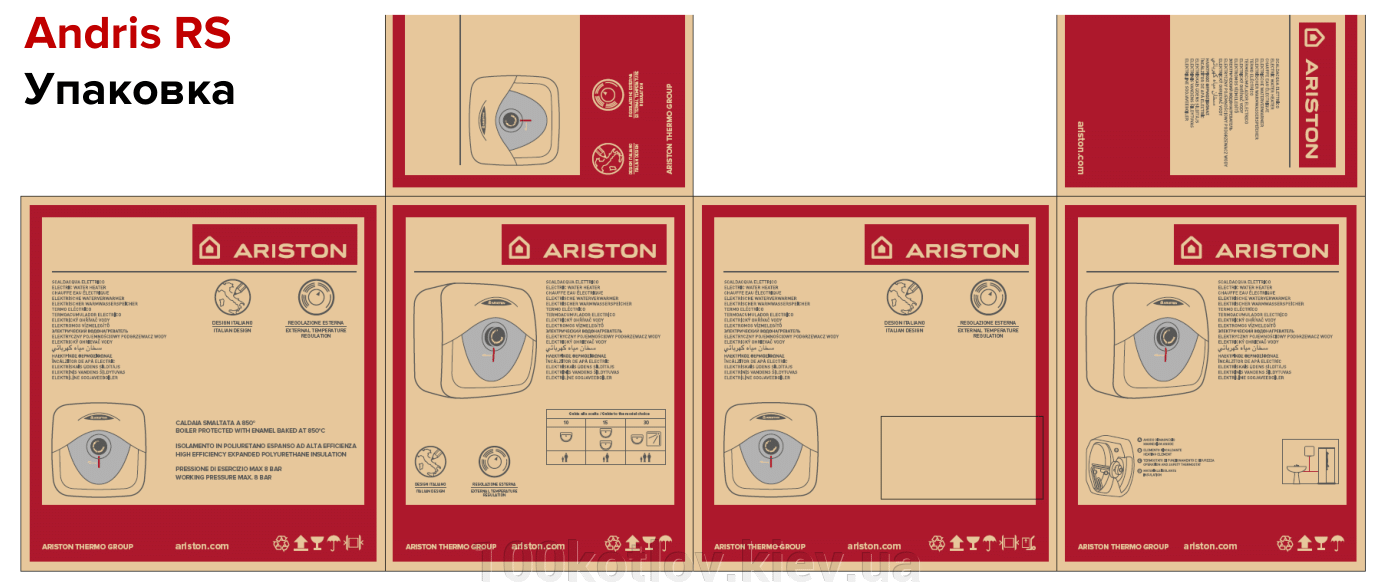 Бойлер Ariston ANDRIS RS 10U/3 - фото pic_1c6b82e5be26ce8_1920x9000_1.png